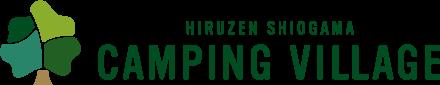 HIRUZEN SHIOGAMA CAMP VILLAGE 蒜山塩釜キャンピングヴィレッジ