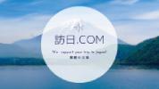 朝日.com