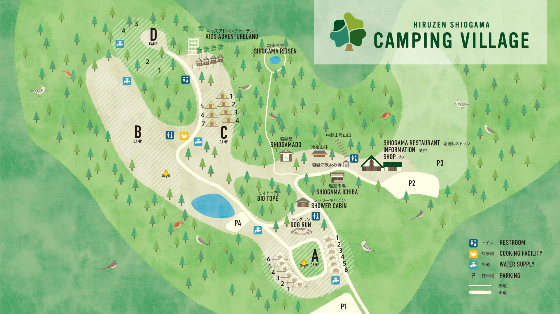 塩釜キャンピングビレッジ 施設案内マップ